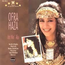 Ofra Haza – Im Nin Alu (1988)