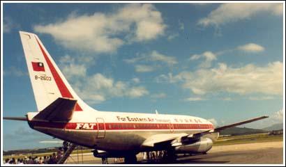 La catástrofe del vuelo de la Far East Air Transport (1981)