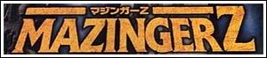 Mazinger Z (1ª parte)